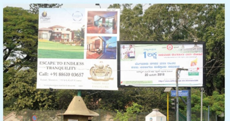 Flex Banners banned